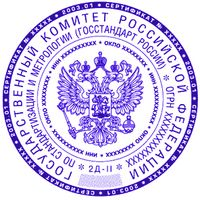 Восстановление системы ГОСТов в РФ