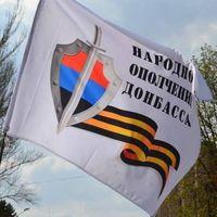 Помощь отряду самообороны Донбасса