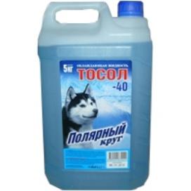 Россия автохимия бесплатное объявление нафтахим тайота объявления куплю продам