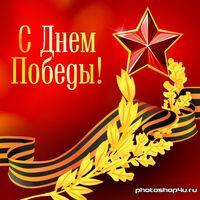 На семи площадках Вологды пройдут праздничные мероприятия Дня Победы